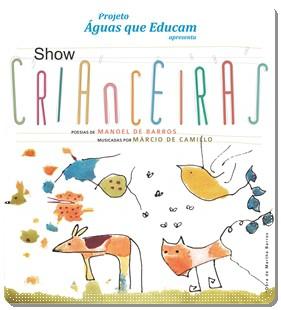 FormatFactoryCrianceiras2